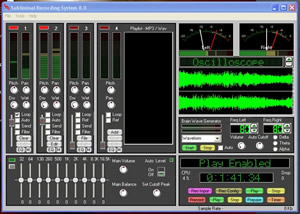 subliminal recording system
